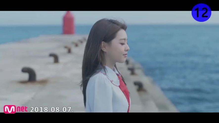#Berrygood#MellowMello #티저공개 많은사랑부탁드립니다💚😍😘