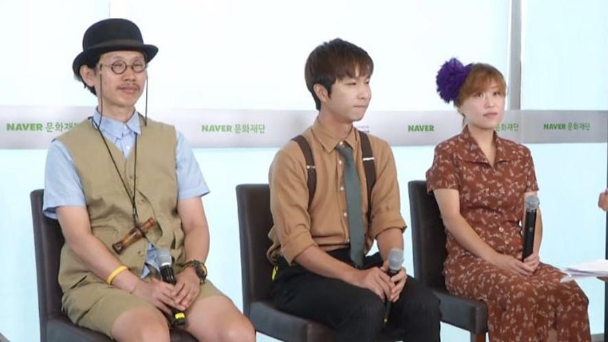 [제천국제음악영화제][신나는섬][Jecheon International Music&Film Festival][band SINSUM]