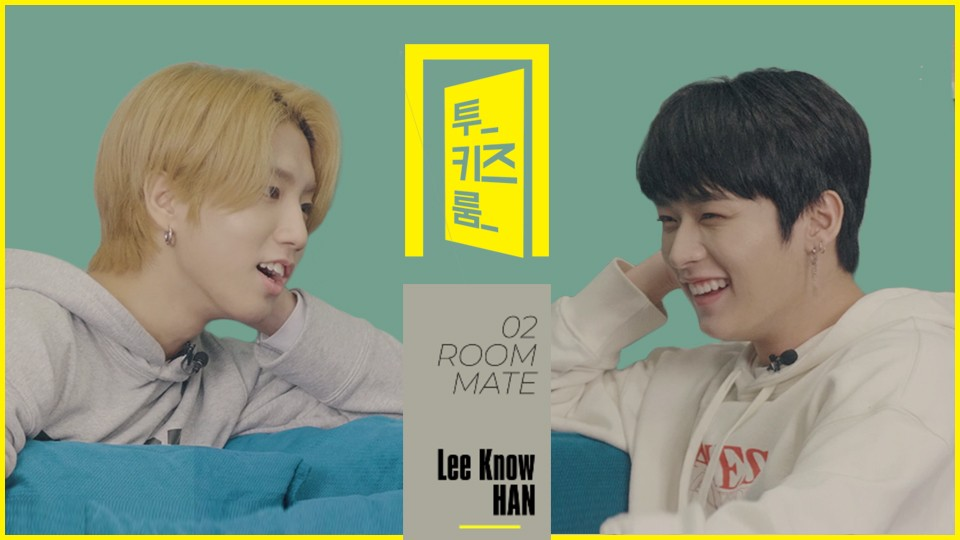 [Two Kids Room(투키즈룸)] Ep.02 리노X한