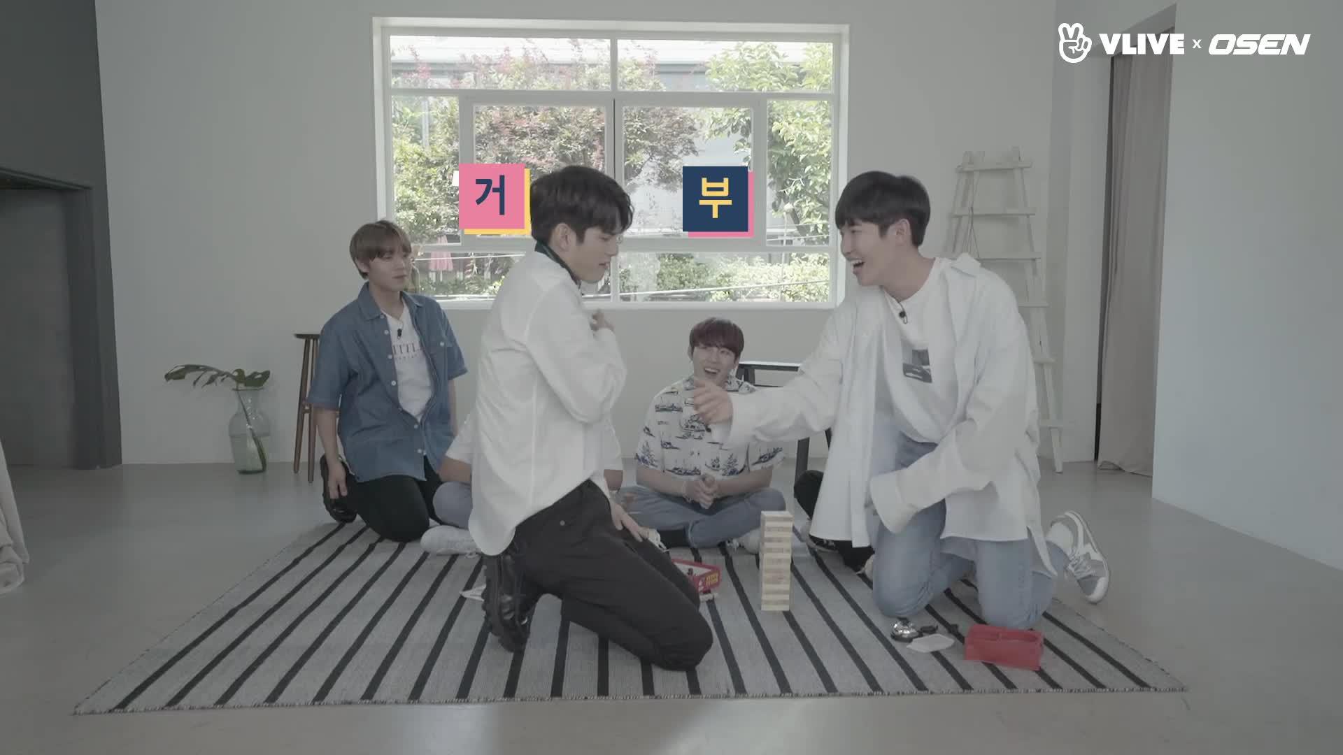 Wanna One 워너원 'Star Road' EP.11