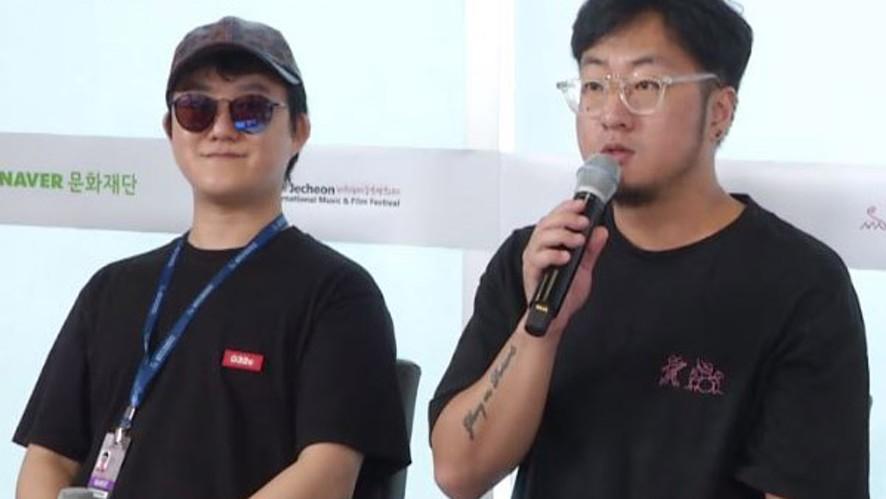 [제천국제음악영화제][술탄 오브 더 디스코, 이주호][Jecheon International Music&Film Festival]