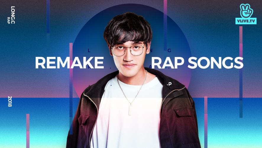 Long.C | Thử thách hát nhạc rap