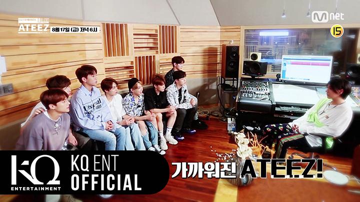 [ATEEZ] Mnet '작전명 ATEEZ' 5화 예고편