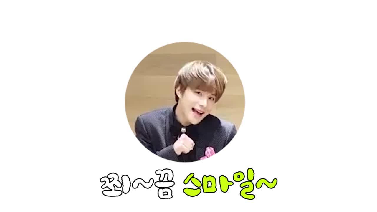[NCT] 셀럽시티보면 쬐끔 아니구 잇몸만개 스마일〰️😃 (NCT talking about Celeb Five cover)