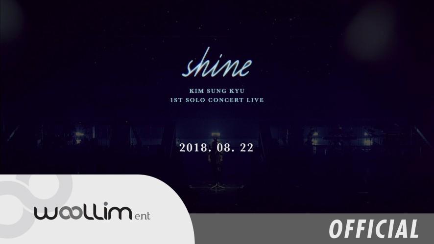 """김성규(Kim Sung kyu) """"1st Solo Concert [SHINE] Live Album"""" Teaser"""