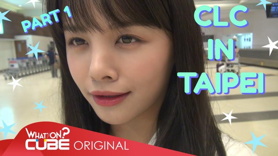 "SORN - ""PRODUSORN Diary"" 010 :  CLC IN TAIPEI (Part 1)"