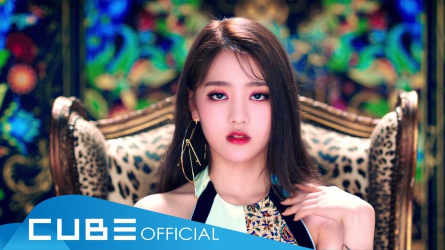 (여자)아이들 - '한(一)' Official Music Video