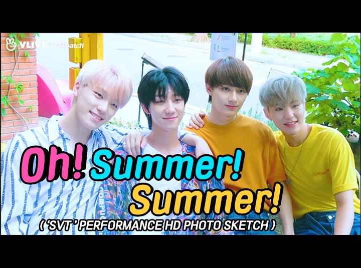"""""""Oh! Summer! Summer!"""" (SVT 유닛, 퍼포먼스)"""