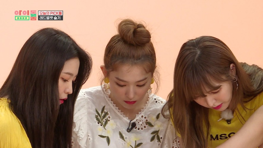 how to transfer pictures from android to iphone v live 아이돌룸 idol room 15회 곰뜰기 팩트체크 part 1 seulgi 21113