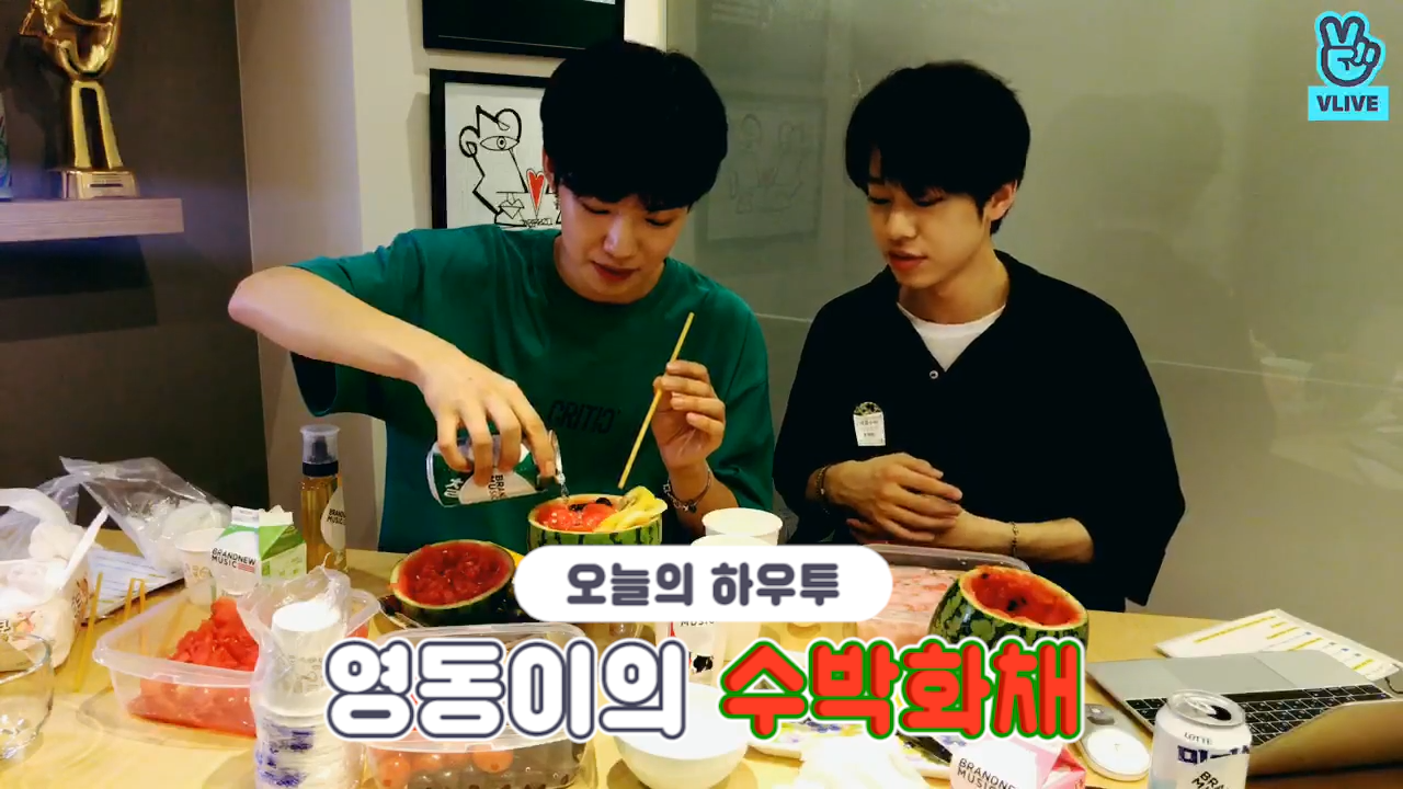 [V PICK! HOW TO in V] 영동이의 수박화채🍉 (HOW TO COOK MXM's Fruit Salad)