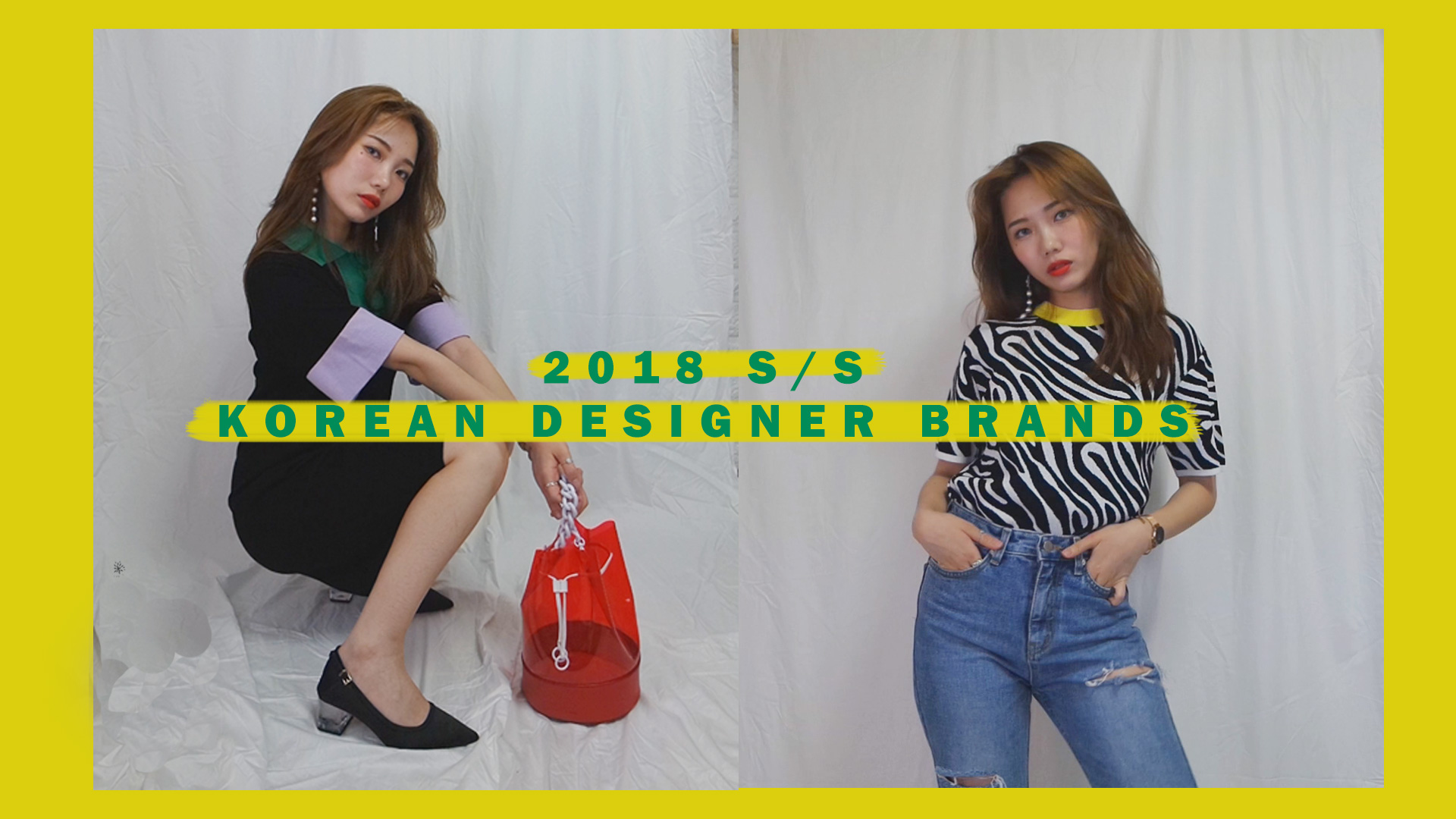 KOREAN STREET BRANDS FASHION HAUL | FAIRY TINA 페어리 티나