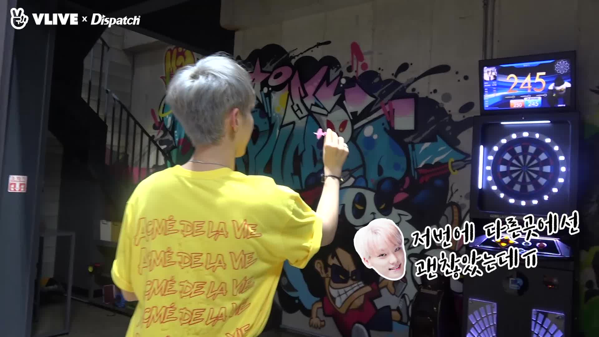 """[ⓓxV] """"권햄찌 VS 찬핑크  다트 대결"""" (세븐틴:호시&디노)"""