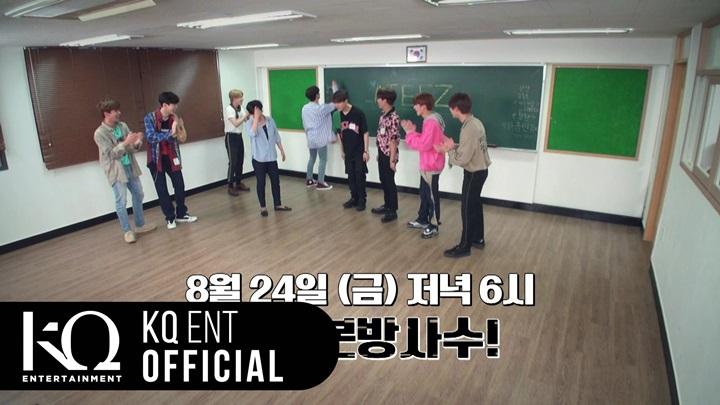 [ATEEZ] Mnet '작전명 ATEEZ' 6화 예고편