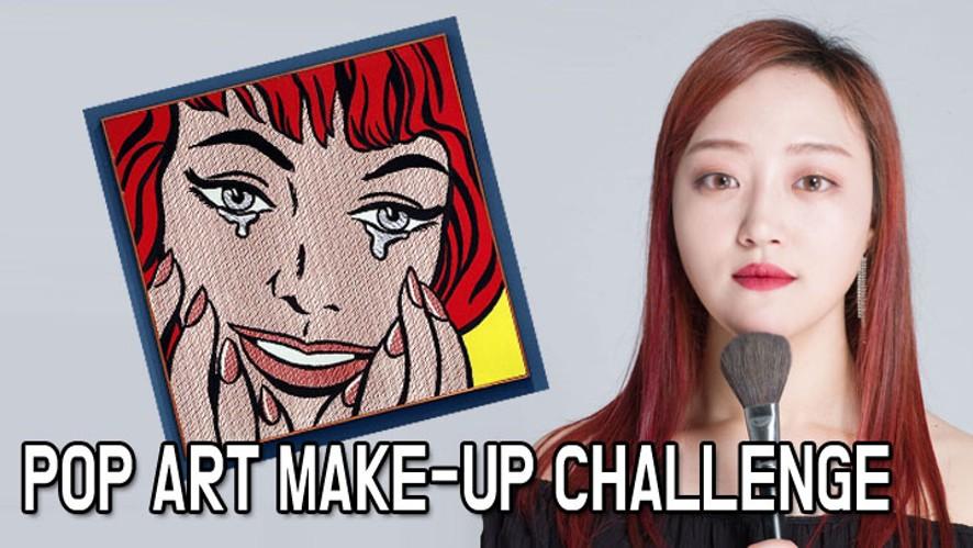 [AMOUR 아무르]팝아트메이크업 챌린지ㅣPOP ART MAKE-UP CHALLENGE
