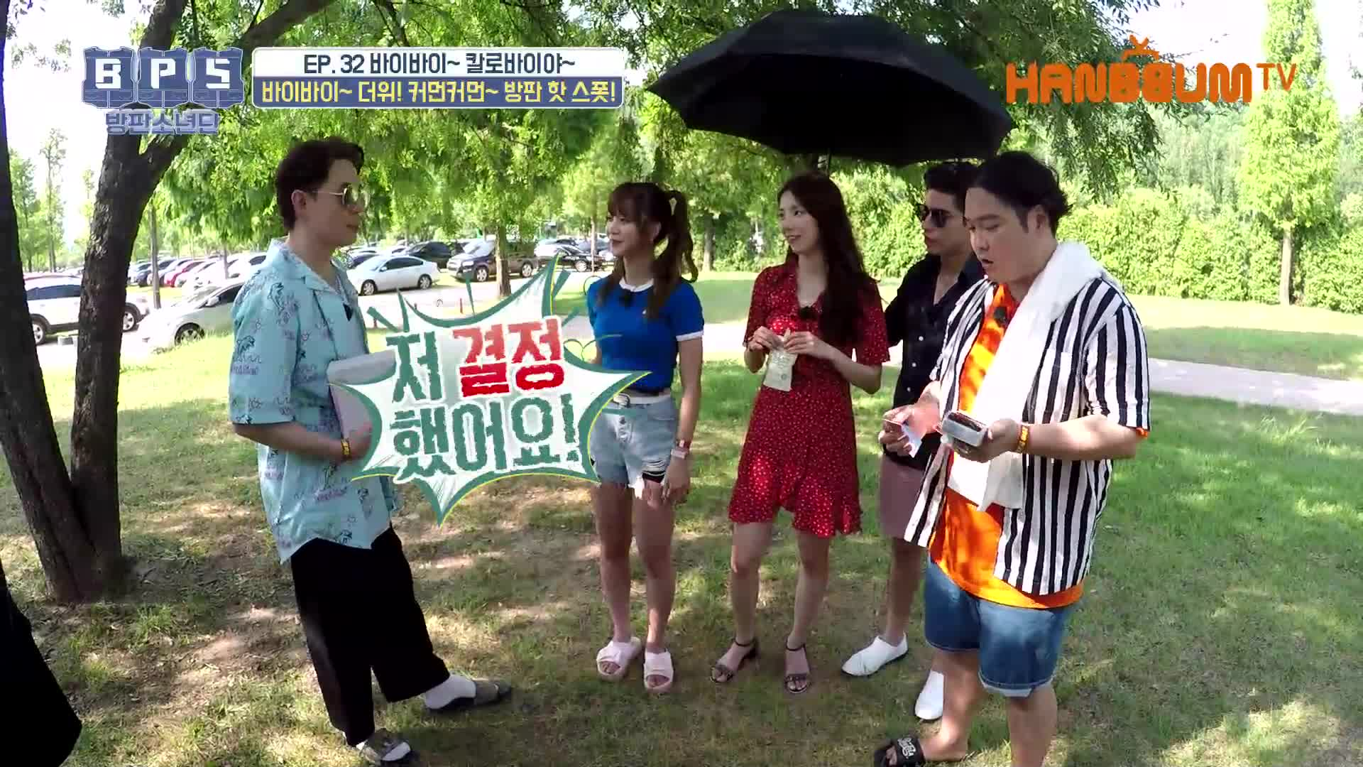 [방판소년단 EP32] 소희&수현, 판매하러 왔다가 물벼락 맞고 뒤통수(?) 맞다?!
