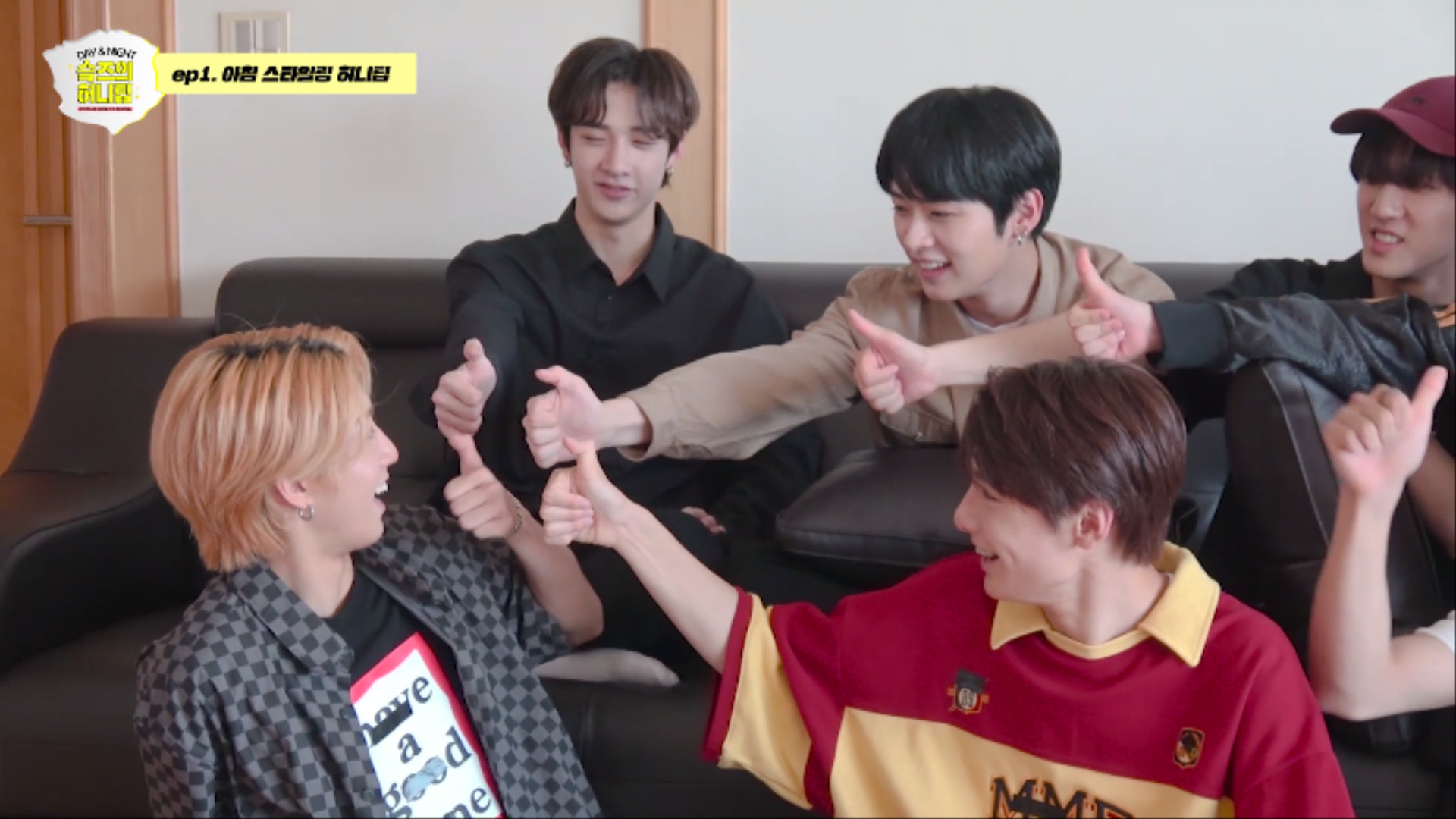 [Stray Kids : SKZ's HONEY-TIPS(슼즈의 허니팁)] Ep.01