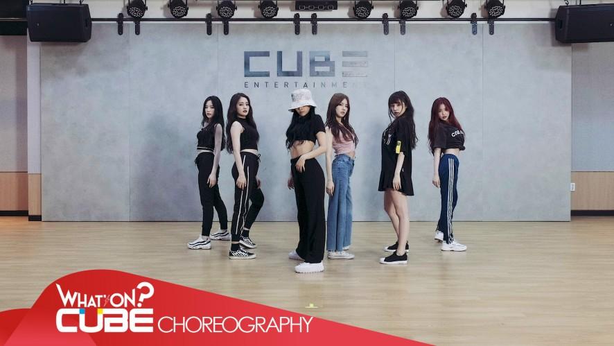 (여자)아이들 - '한(一)(HANN(Alone))' (Choreography Practice Video)