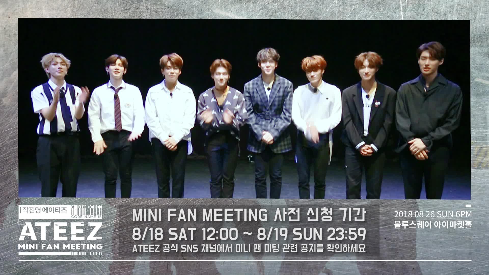 Welcome to 'ATEEZ Mini Fan Meeting'