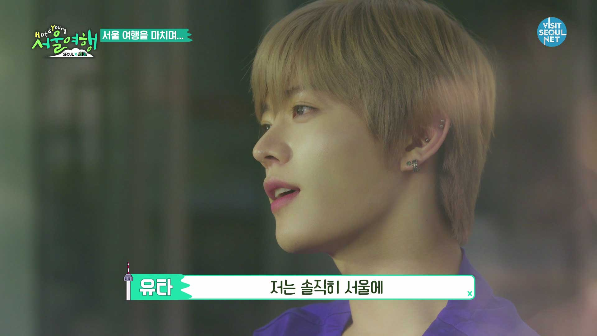 [Hot&Young Seoul Trip I EP.12] NCT A Special Night in Seoul!