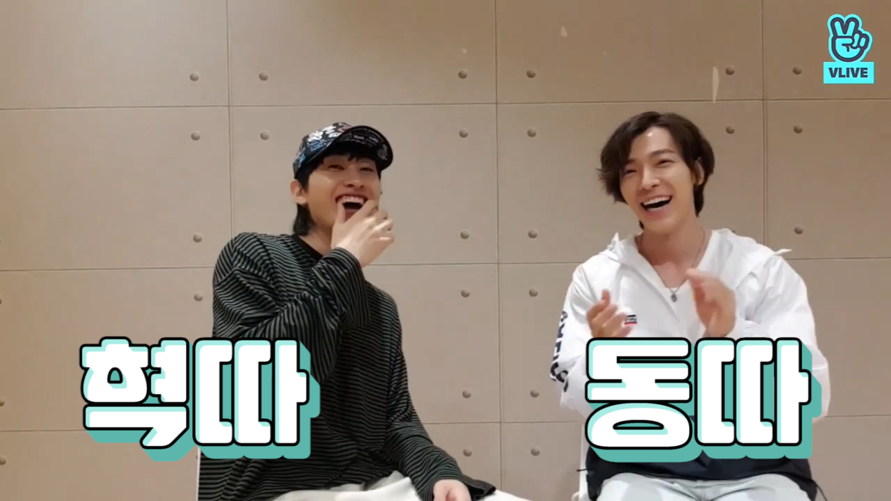 [Super Junior] 혁재야 따라와~ 동해야 따라와~💙 (SJ D&E naming their choreography)