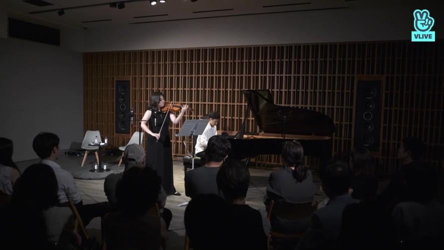[연주클립] V살롱 - 김수연_브람스 : 바이올린 소나타 2번 가장조 Op.100 1악장