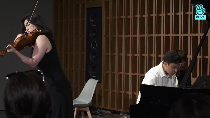 [연주클립] V살롱 - 김수연_생상 : 서주와 론도카프리치오소 가단조 Op.28