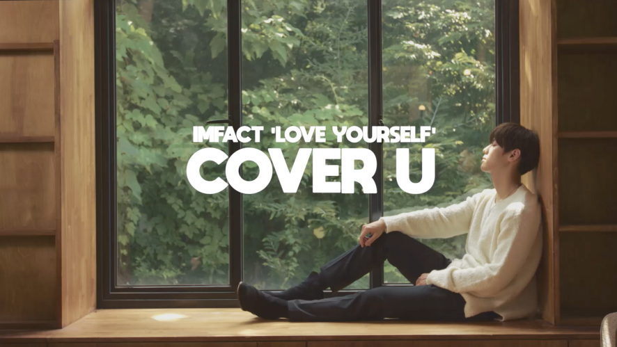 [COVER U] Love Yourself - Justin Bieber (Cover by IMFACT Sang Lee)