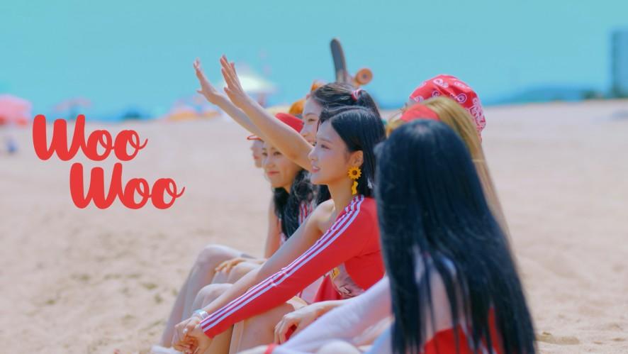 [독점] 다이아 DIA - 우우(WooWoo) MV Dance performance ver.