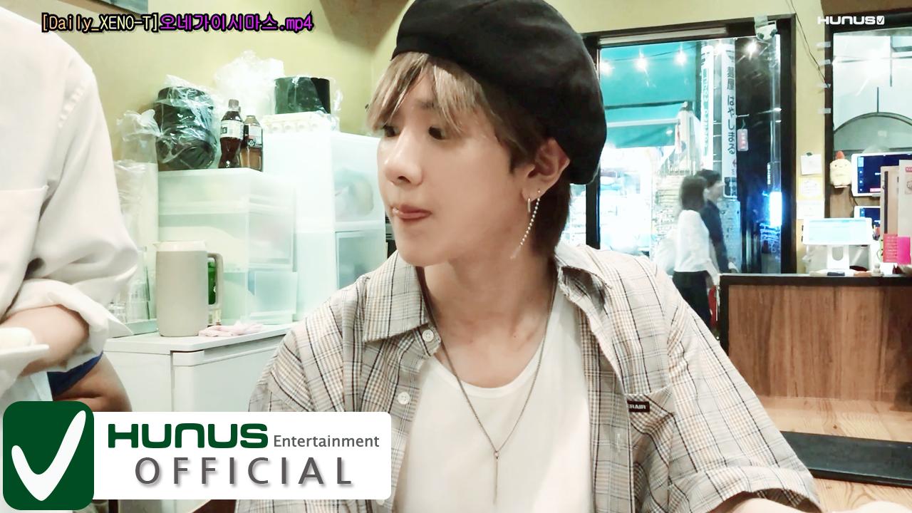Daily XENO-T(데일리 제노티) - 먹.방 제노티 (Feat.우동홍보대사)