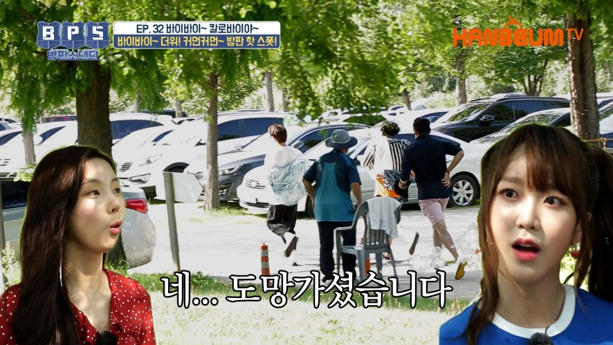 [방판소년단 EP32] 소희&수현, 판매하러 왔다 물벼락 맞고 뒤통수(?)맞다?! Sohee&Suhyun,Get drenched with water and get betrayed?