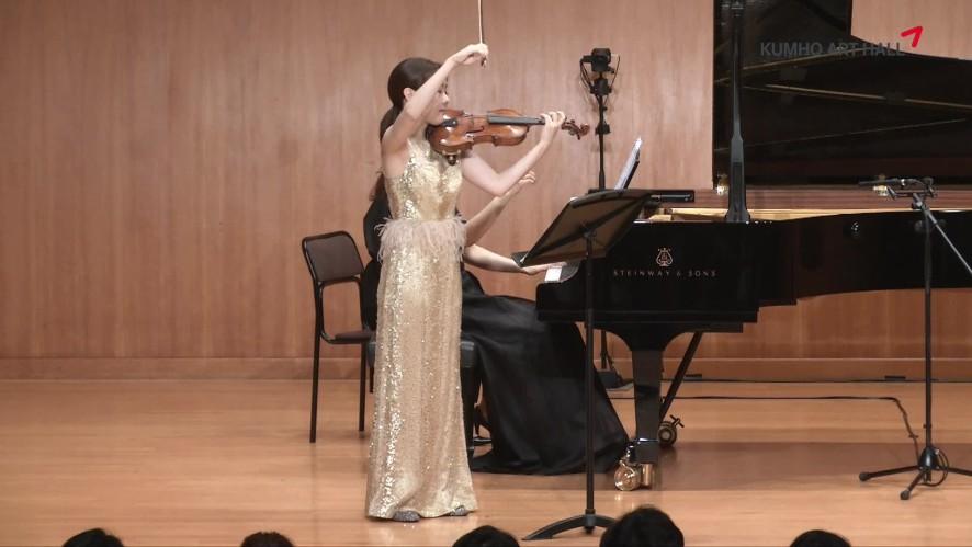 아름다운목요일 스페셜 콘서트 송지원 바이올린 독주회 - 모차르트
