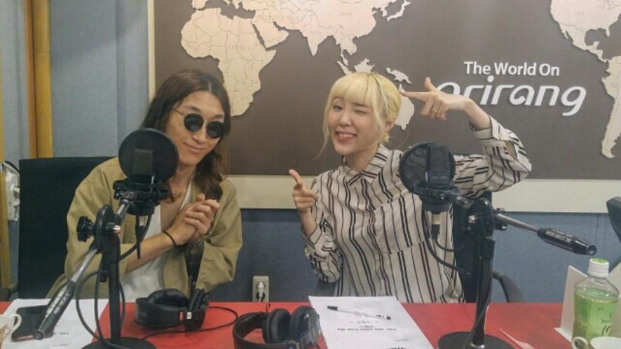'신현희와 김루트(SEENROOT)' CameFrom Star !