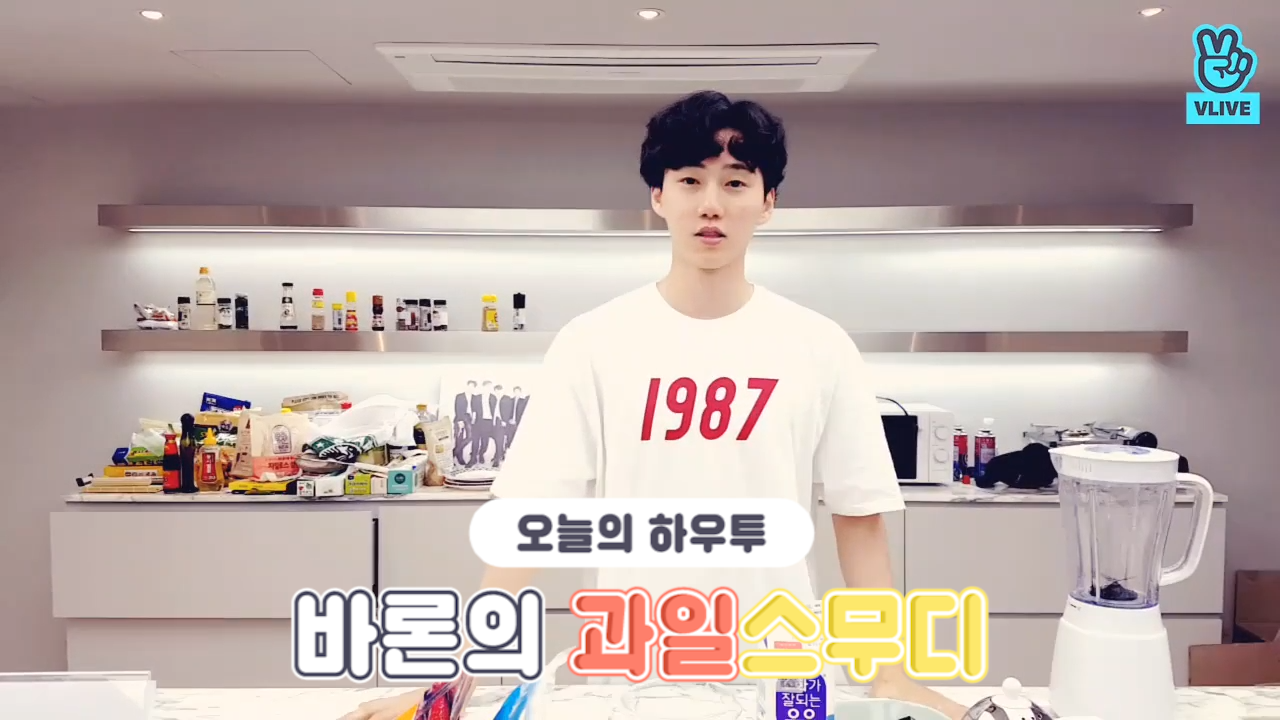 [V PICK! HOW TO in V] 바론의 과일 스무디🍓🍋(HOW TO COOK BARON's Fruit Smoothie)