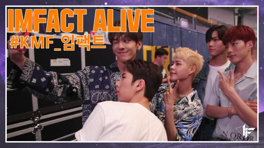 임팩트[IMFACT] IMFACT ALIVE114화_ 임팩트 2018 KMF 비하인드