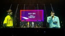 RE:BORN #1. Korea Fan-meeting Part 2.