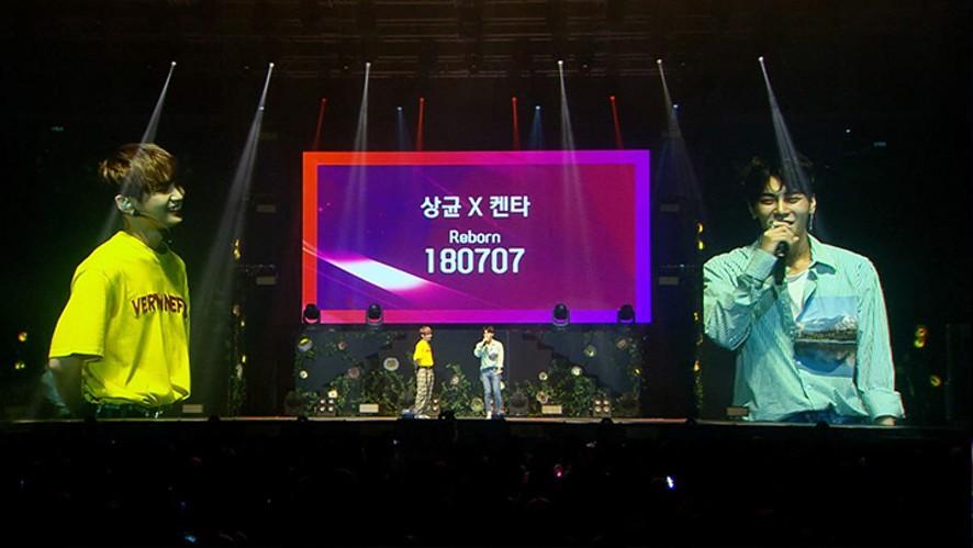 RE:BORN #1. Korea Fan-meeting 2부