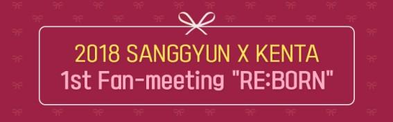 """2018 상균 X 켄타 1st Fan-meeting """"RE:BORN"""""""