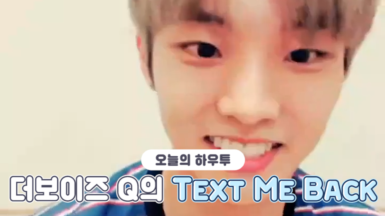 [V PICK! HOW TO in V] 더보이즈 Q의 Text Me Back 추는 법☁️ (HOW TO DANCE THE BOYZ Q's Text Me Back)