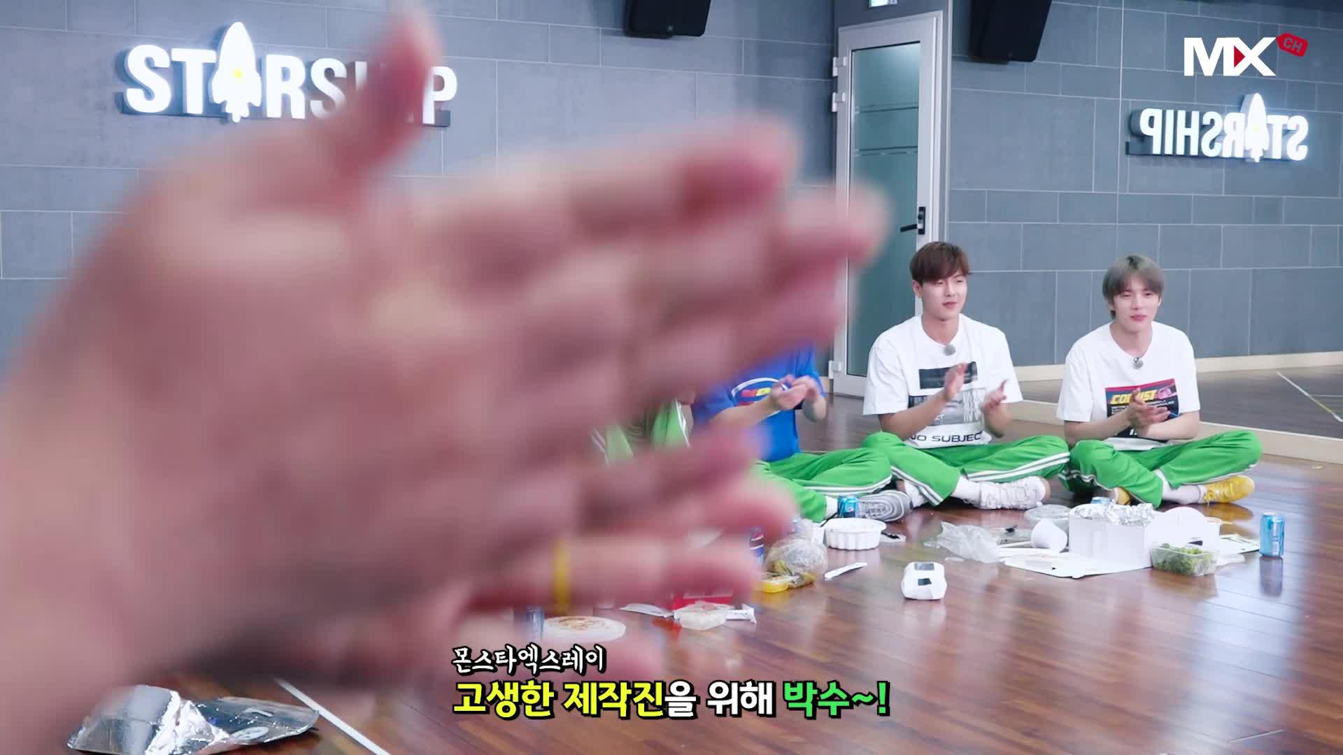 [몬채널][B] EP.110 '몬스타엑스레이3' Final