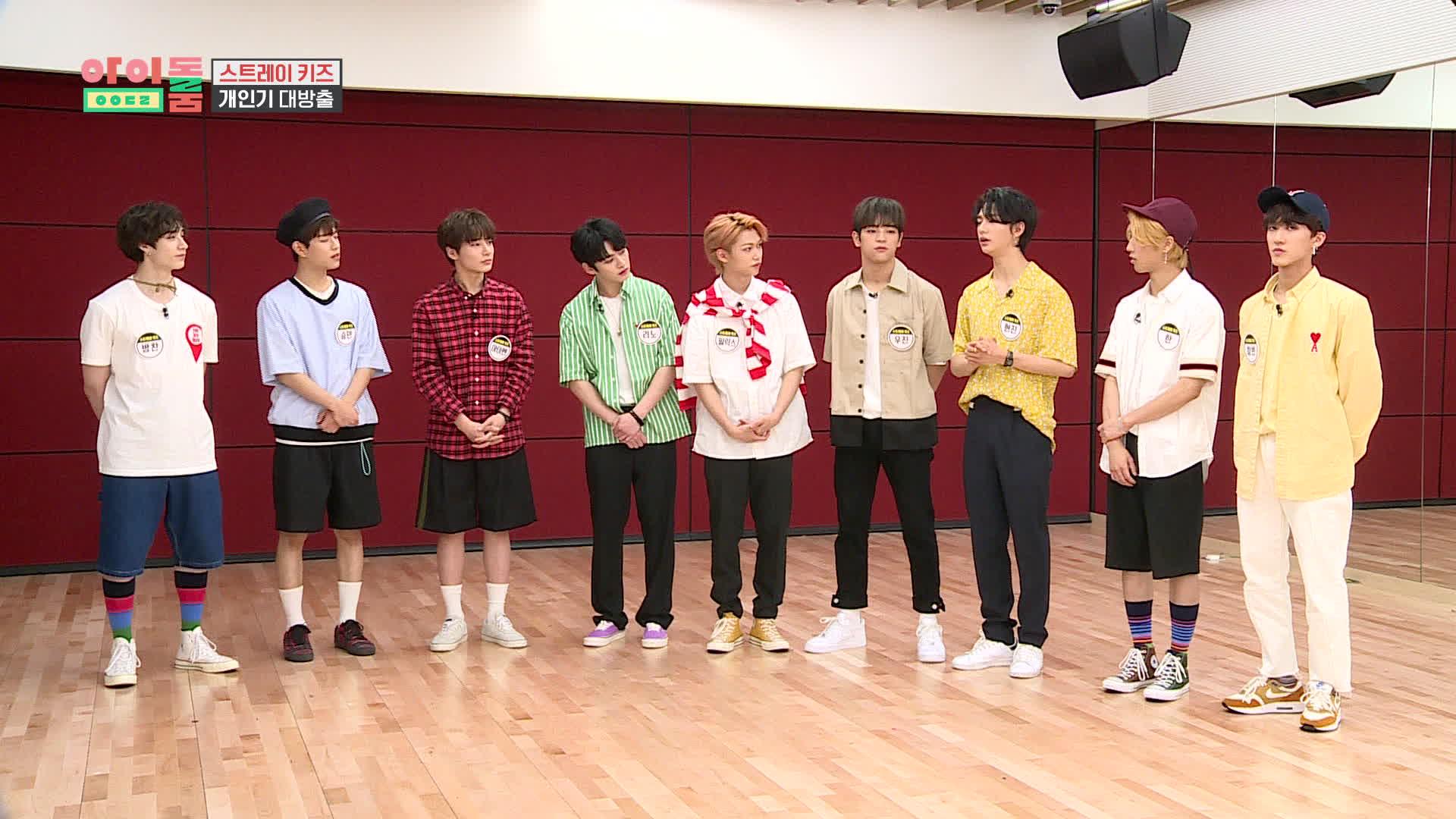 아이돌룸(IDOL ROOM) 16회 - 스트레이키즈 개인기 대방출! (갈매기부터 쭈글빈까지) Stray Kids' personal talent show
