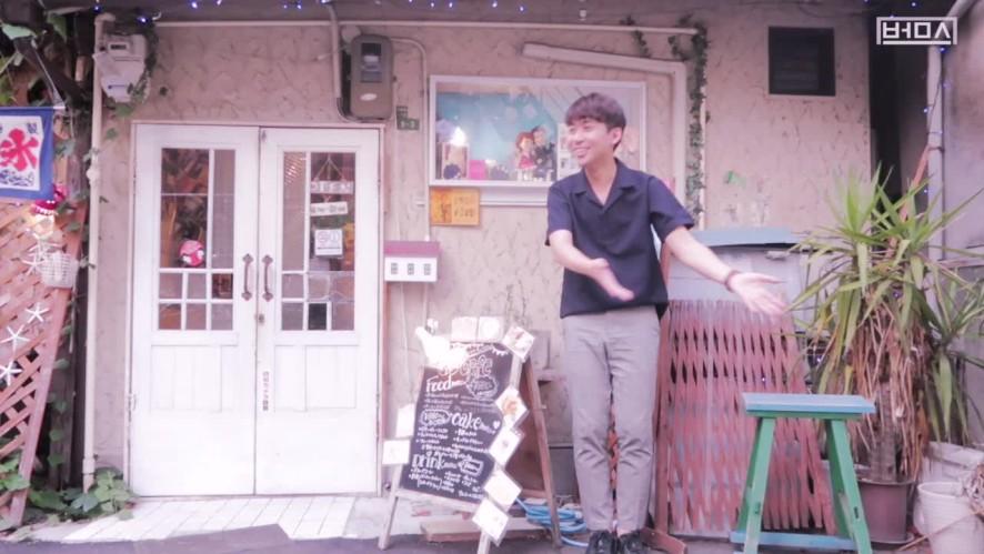 범스(범's),리니대디 - Summer Breeze (뮤직비디오)