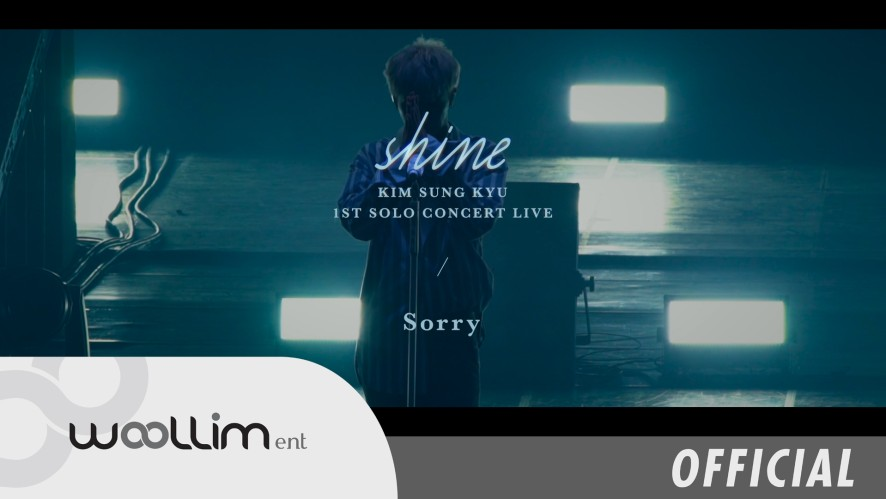 "김성규(Kim Sung kyu) ""Sorry (Shine Live ver.)"" Official MV"