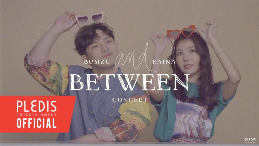 [ETC] BUMZU&Raina(레이나) 자켓&콘서트 포스터 촬영 현장 비하인드
