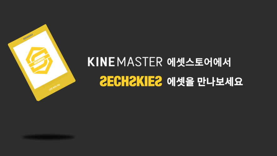 Make a SECHSKIES fan video just for you with KineMaster!