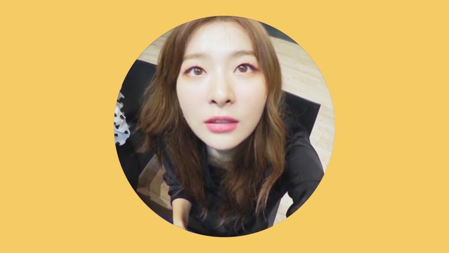 [🍍슬기캠] Red Velvet 레드벨벳 아이컨택캠 (EYE CONTACT🎥) EP.3