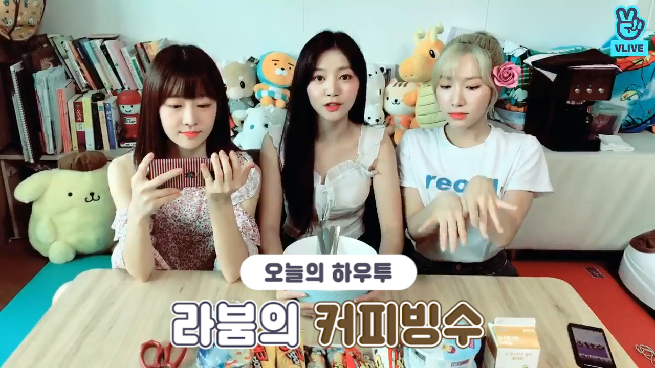 [V PICK! HOW TO in V] 라붐의 커피빙수🍧 (HOW TO COOK LABOUM's Coffee Bingsu)