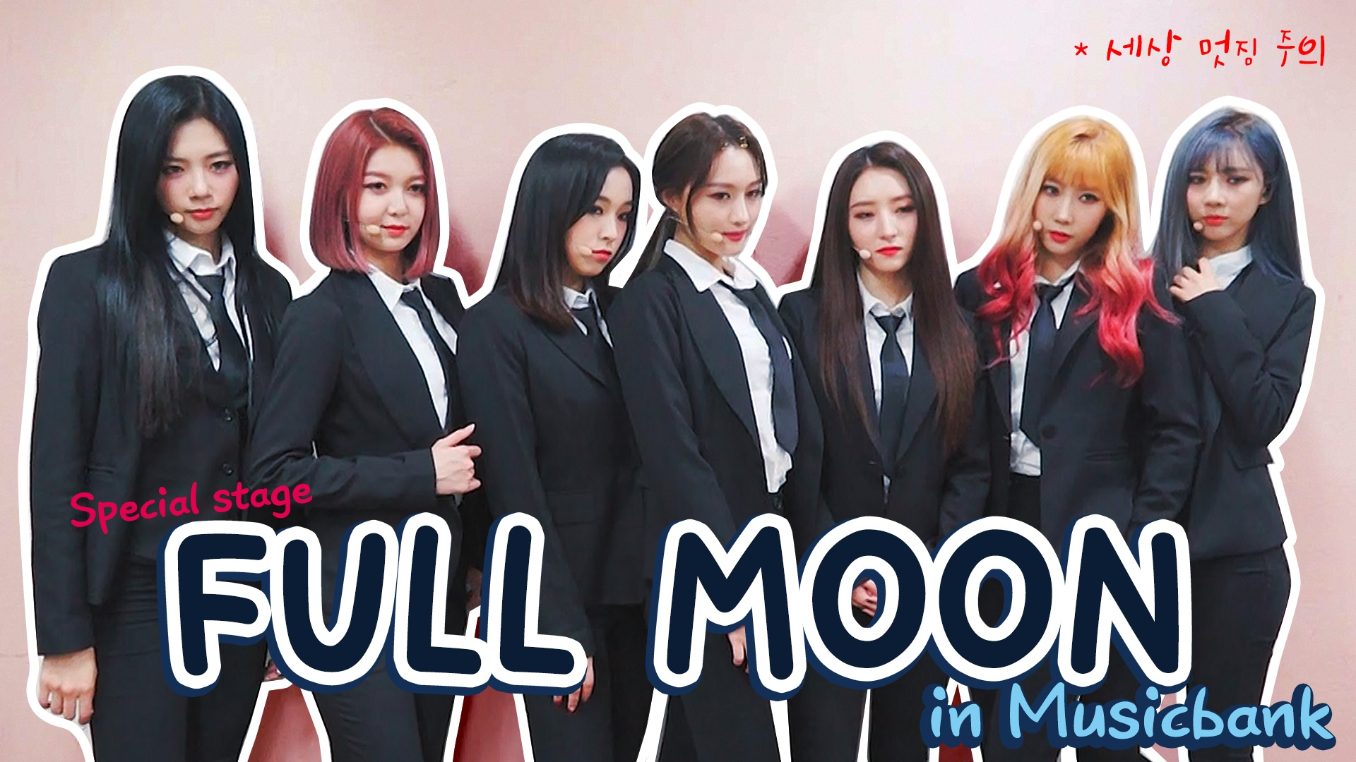 [Dreamcathcer's Note] 막방 Special Stage 'Full Moon'