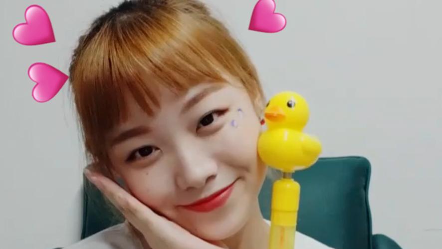 [MYSTIC Ent.] 한 요만큼(빼고 다) 귀여운 여보뚜💖 (Suhyun's first alone V!)
