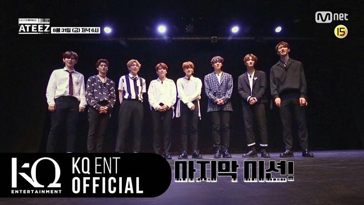 [ATEEZ] Mnet '작전명 ATEEZ' 7화 예고편