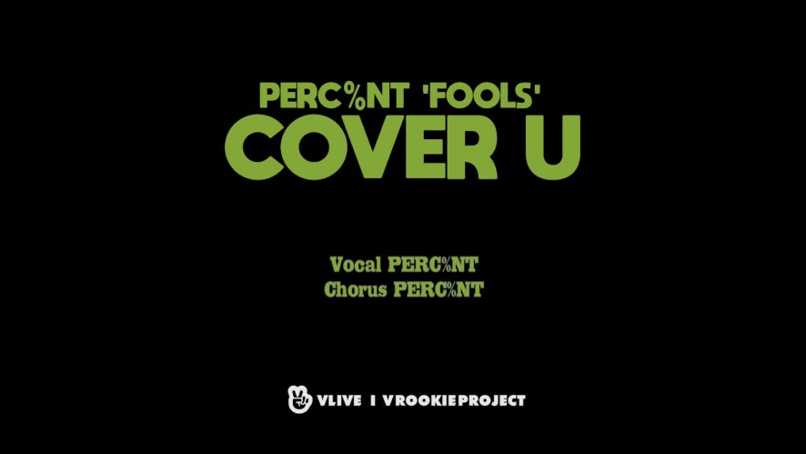 [COVER U_AUDIO ONLY] Fools - Troye Sivan (Cover by PERC%NT)